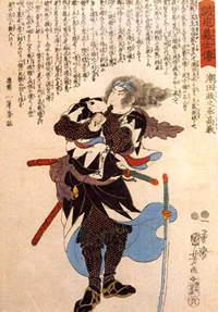 Усиода Масанодзё Таканори.Таканори затягивает обшлаг кольчуги, готовясь к очередному поединку. Меч его воткнут в землю.