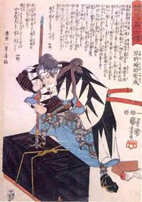 Хаяно Басукэ Цунэнари. В поисках спрятавшегося хозяина особняка Цунэнари протыкает копьем плетеный лакированный сундук