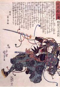 Суганоя Саннодзё Масатоси. Масатоси падает, запутавшись в кусудама - украшении, сплетенном из шнуров пяти цветов, которое использовалось при оформлении помещения для торжественных приемов.