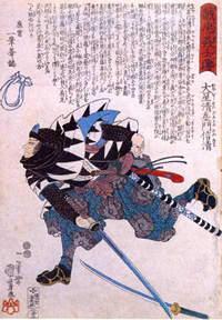 Обоси Сэйдзаэмон Нобукиё. Нобукиё с мечом в руках преследует убегающего врага. На земле лежит меч, брошенный противником, а навстречу Нобукиё летит его головная повязка хатимаки, свалившаяся во время бегства.